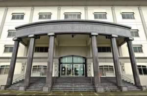 Court of Guam